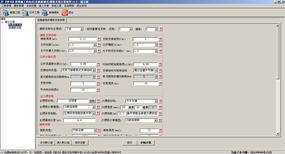 建书建筑施工轮扣式(直插盘销式)模板支架计算软件