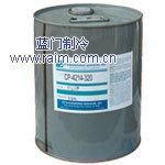 CP-4214-320冷冻油/CPI冷冻油