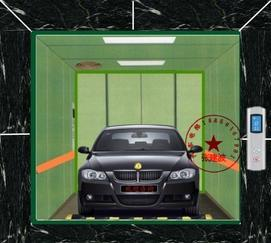 汽车电梯,3吨汽车电梯