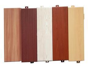 木纹铝单板 仿木纹1.5mm2mm铝板吊顶幕墙价格