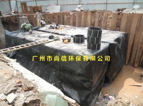 地埋式雨水收集处理回用系统