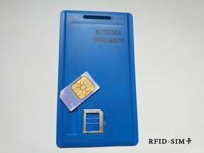 校园IC卡兼容电话SIM卡