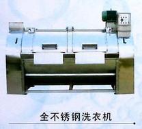 供应洗涤机械,工业洗衣机