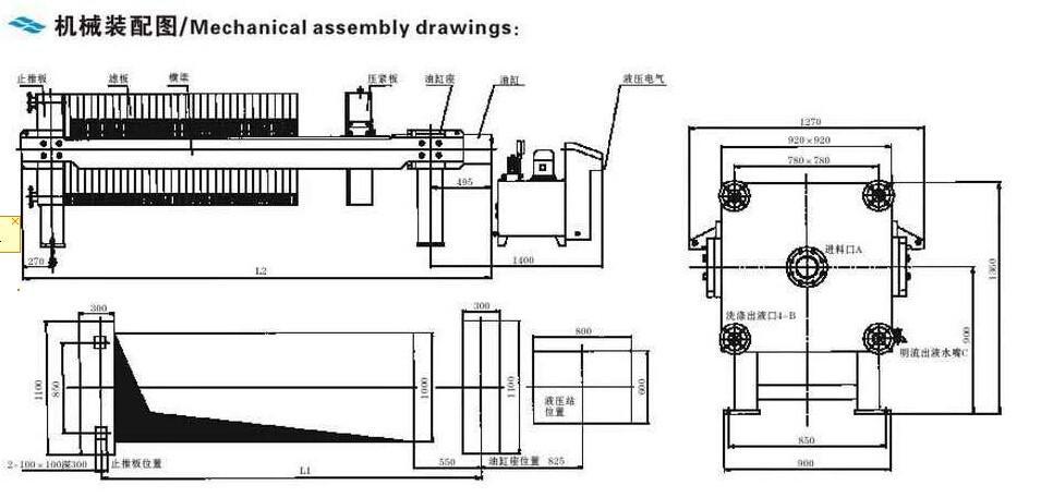 厢式xj15/630-ub压滤机整箱