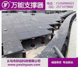 广场石材支撑器 园林绿化垫高器 可调节高度万能支撑器厂家