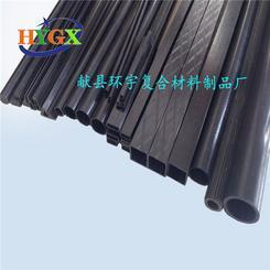 碳纤维复合材料 优质碳纤维 碳纤维制品
