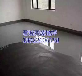 广州地坪漆多少钱一方?专业地坪漆材料厂家