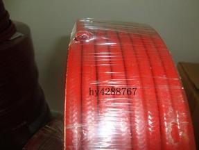 华阳生产GXW高温电热带 防爆电伴热带 防冻阻燃伴热电缆 温控伴热电缆
