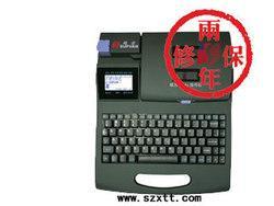 供应珠海线号机,TP60I硕方线号机,国产线号打印机
