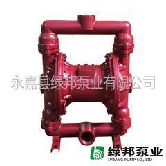 隔膜泵厂家:QBY-40铸铁气动隔膜泵