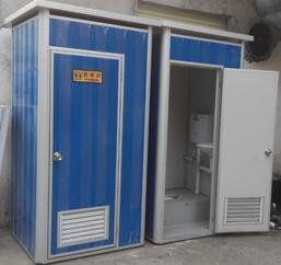 简单实用(水冲式)彩钢移动厕所环保厕所