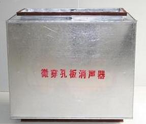 微穿孔板消声器厂家/价格