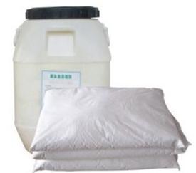 循环水/泳池消毒杀菌剂