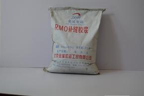 榆林RMO补缝胶浆