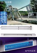 UV紫外线杀菌灯