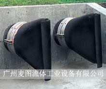 美国Tideflex柔性排放止回阀