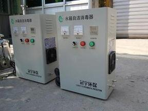 开封水箱水处理器
