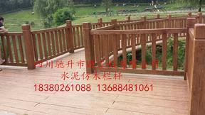 供应贵州贵阳市仿木栏杆,贵阳水泥仿木护栏,四川驰升品牌厂价直销