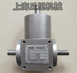 SP27-1-L换向器