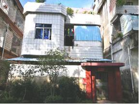 房屋安全鉴定_房屋安全鉴定的主要流程