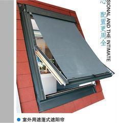 安日达斜屋顶窗,阁楼天窗,欧式木窗,屋面天窗(15332116885)