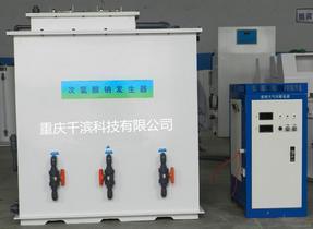 重庆电解法次氯酸钠发生器