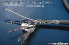 耐火电缆价格