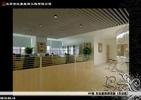 北京办公装饰,北京办公装修