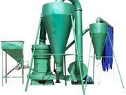 雷蒙磨粉机河南雷蒙磨粉机厂家