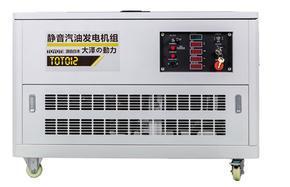 大泽12kw静音汽油发电机组,TOTO12