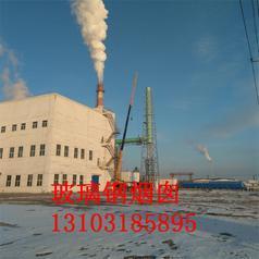 (湿法脱硫)玻璃钢烟囱厂家