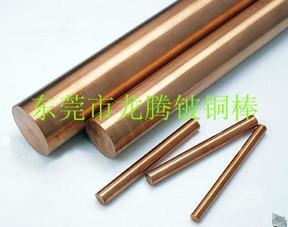 QBe2.0铍青铜管,高硬度铍铜板