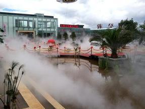 郑州枫叶科技供应人造雾设备