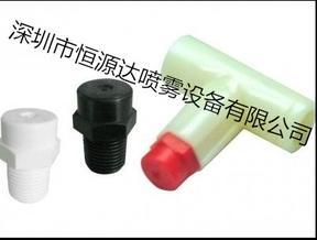 厂家供应FE塑料精细雾化喷嘴