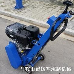 供应NJ250型燃油或电动式多用途小型刨路机