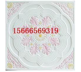 PVC饰面石膏板价格