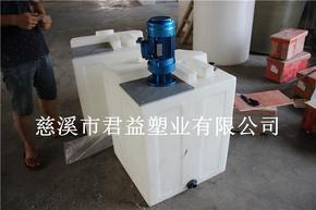 BLD09-11-0.75KW加药搅拌机