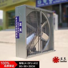 方形90cm百叶窗工业排气扇380v仓库机房通风换气排热排味排烟设备