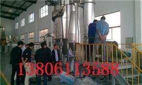肥料专用干燥机/长江干燥sell/氢氧化铝专用