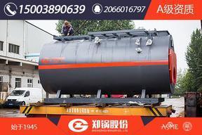2吨燃油蒸汽锅炉安全性能如何