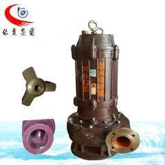 NSQ80-70-25立式潜水吸沙泵河塘清淤潜污泵泥浆泵
