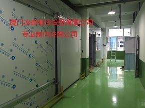 厦门水产海鲜冷库|食品冷冻库|肉制品冷库