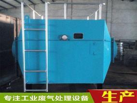 惠州有机废气处理设备供应活性炭吸附塔
