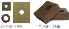 暖通空调减震垫 暖通空调设备减振胶垫