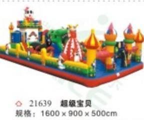 游乐设施儿童淘气堡