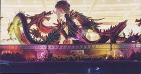 北京世纪金源大饭店主雕塑(九龙抢珠)