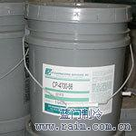CPI工业润滑油/上海CP-4700-100冷冻油
