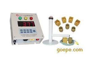铸造铁水分析仪