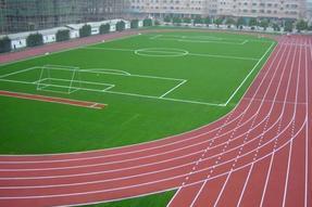 塑胶跑道,硅PU球场,人造草坪场地建造翻新