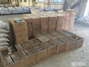 聚合物防水抗裂砂浆,玻化微珠保温砂浆,送检石块资料
